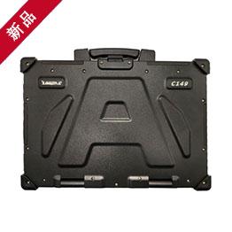 国产14寸坚固笔记本电脑_支持XP系统三防加固笔记本C149