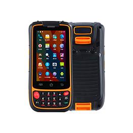 4寸手持机P40_IP65工业级PDA手持终端设备
