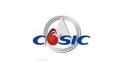 中国航天科工集团公司